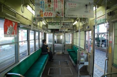 広島電鉄2000形電車